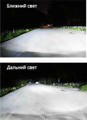 Как светит Carlamp Night Vision GEN 2