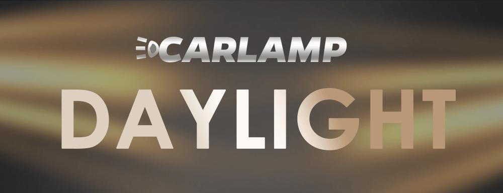 daylight лампочки