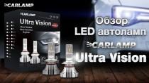 Видео-обзор автоламп Carlamp Ultra Vision