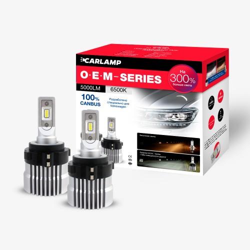 Светодиодные Led лампы H7 для VW (Volkswagen) Carlamp O.E.M-Series